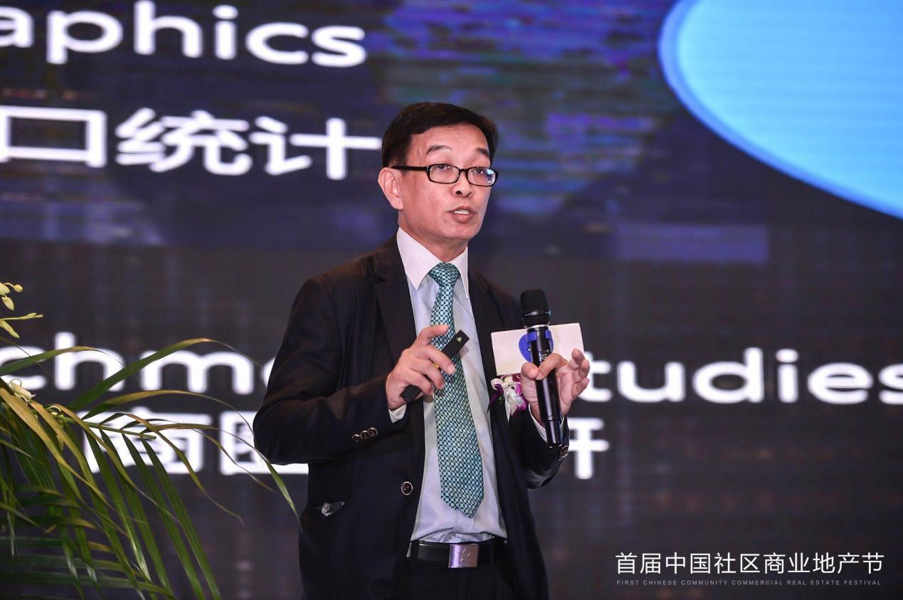 SRE's CEO Kelvin Ng attended the first China Community Commercial Real Estate Festival
